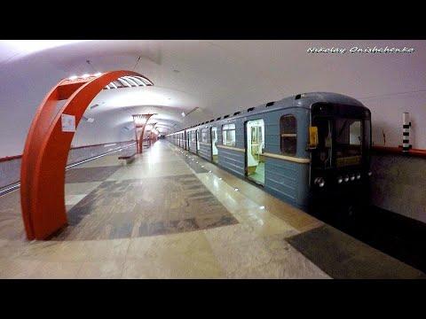 Москва 2020.04.17, проезд в метро в период коронавируса Covid-19