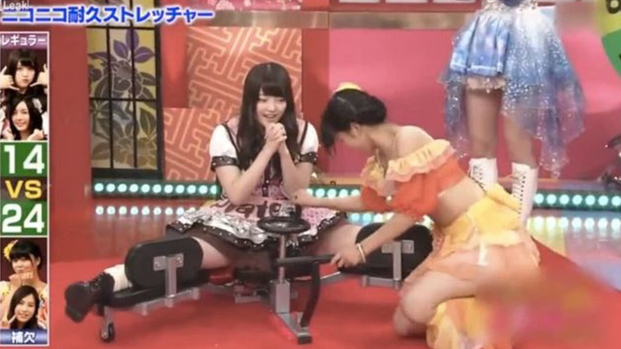 Where japanese adult game shows absolutely not