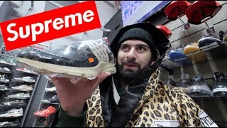 HYPEBEAST GOES BLACK FRIDAY SHOPPING!! (FREE SUPREME)