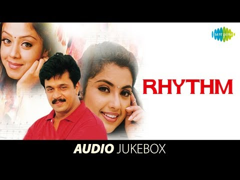 Rhythm  Audio Jukebox Full Songs  AR Rahman  Arjun, Jyothika  HD Tamil Movie Songs