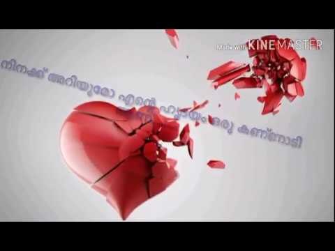 Heart touching love quotes in malayalam video