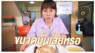 CNX National Chicken Rice Day