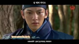 [MGL SUB] Эрэлхэг дайчин Бэк Дун Сү киноны дуу Парт2 (Warrior Bael Dong Soo OST)