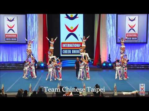 Team Chinese Taipei (Coed Premier) - 2017 ICU WORLD CHEERLEADING CHAMPIONSHIP 中華隊 - 2017世界盃啦啦錦標賽(預賽)