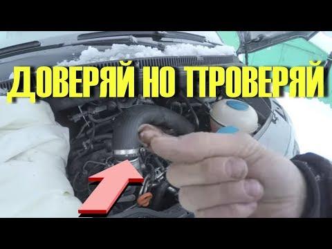 видео: 10 САМЫХ тупых авто советов  блогеров водителю