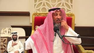 هل يجوز التأخير في سداد الدين الشيخ د عثمان الخميس Youtube