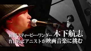 映画『クロス』2017/7/1(土)ユーロスペースにて公開! 愛 嫉妬 快楽 ...