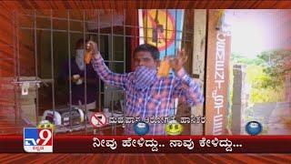 Neevu Heliddu Naavu Keliddu: BY Vijayendra appointed as Karnataka BJP Vice President