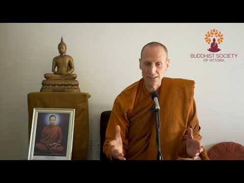 Ajahn Katapunyo - Qualities Of The Lord Buddha Before His Enlightenment