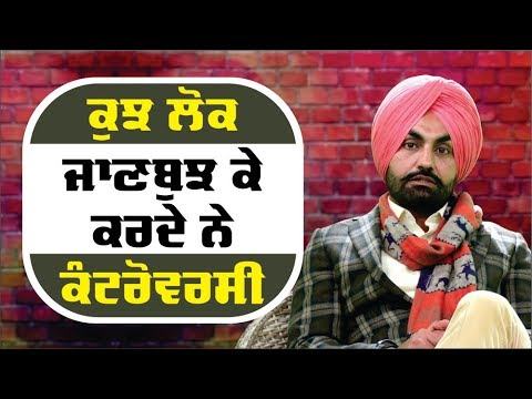 Ravinder Grewal | Exclusive Interview | Punjabi Singer & Actor | JagBani TV