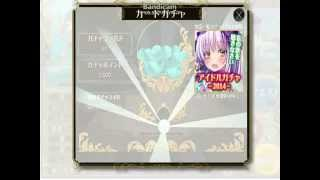 LoW ~Lord of Walkure~ アイドルガチャ2014 開封