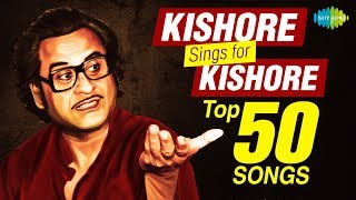 Top 50 Songs sung and featured on Kishore Kumar | HD Songs | One stop Jukebox