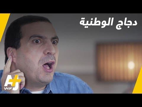 عمرو خالد في