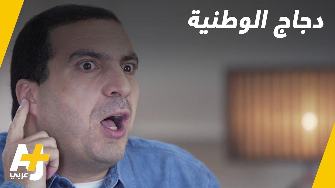 عمرو خالد في إعلان يروج للدجاج
