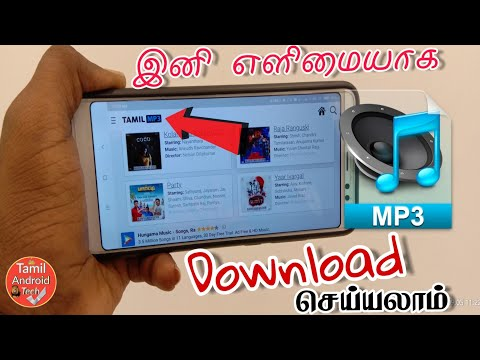 How To Download Tamil High Quality  And Mp4 Song Free Top 2 Hiden Android Apps Free