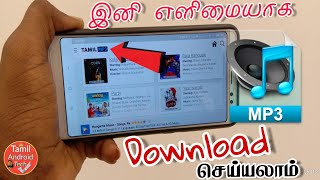 how-to-download-tamil-high-quality-mp3-and-mp4-song-free-top-2-hiden-android-apps-free