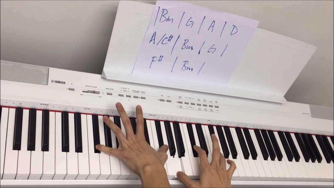 JC -《說散就散》鋼琴伴奏教學 Piano Accomp Tutorial (附字幕&和弦譜) - YouTube