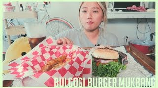 [KOREAN BULGOGI BURGER] Eating Sound Mukbang | KEEMI