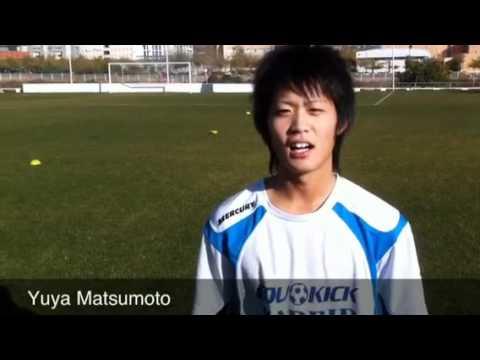 Villarreal interviews - Yuya Matsumoto