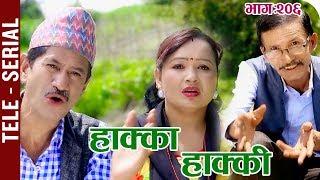 Hakka Hakki - Episode 206   22nd July 2019 Ft. Daman Rupakheti, Ram Thapa