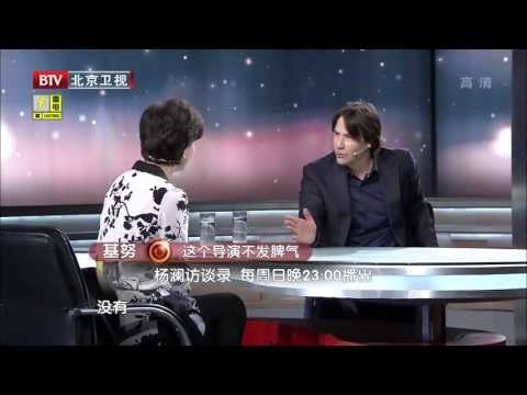 2013 07 07 Keanu Reeves. Interview with Yang Lan / Киану Рив
