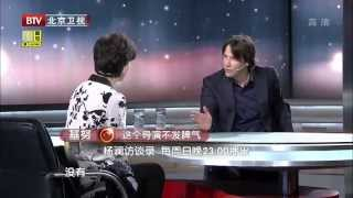 2013 07 07 keanu reeves interview with yang lan киану ривз интервью русские субтитры