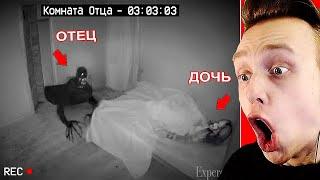 Дочь Уснула а Отец Её............................ Самое Страшное Видео