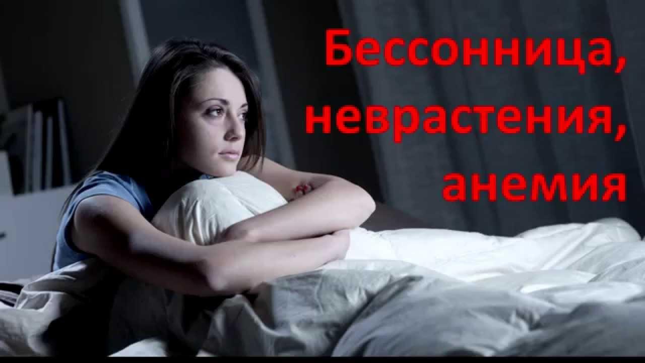 """Картинки по запросу Эликсир """"Маточное молочко с женьшенем"""""""