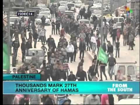 Palestine celebrates 27 years of  Hamas