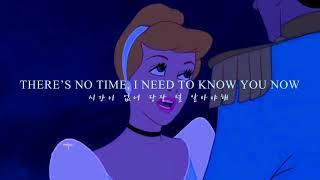 O:N - Cinderella (feat.odd bob) [KOR | ENG LYRICS]