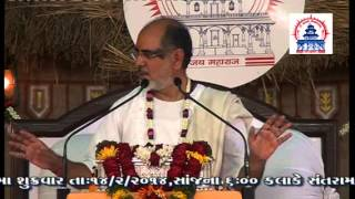Shrimad Bhagwad Katha,Nadiad, DAY 5 PART 7