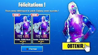 "OBTENIR THIS PACK ""SKIN GALAXY"" IN THE FORTNITE BOUTIQUE!"