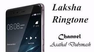 Laksha Ringtone