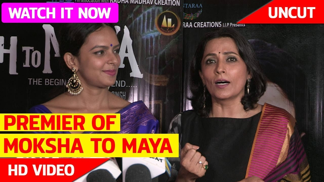 Moksh To Maya Premier Bidita Bag Meghna Malik Youtube