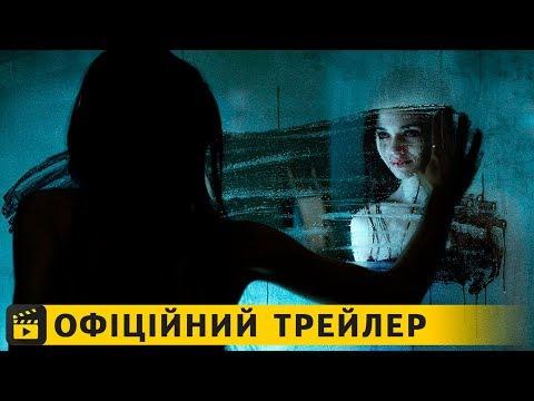 трейлер Темне дзеркало (2019) українською