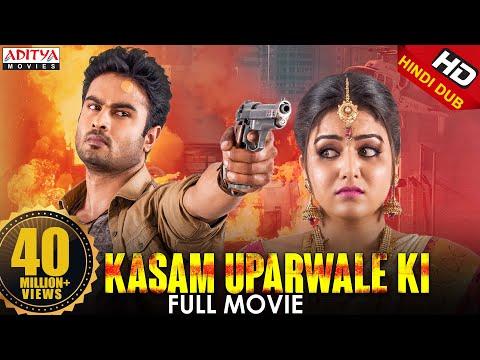 Kasam Uparwale Ki ( Hindi Dubbed Movie )    Sudheer Babu, Wamiqa Gabbi, Sriram Adittya