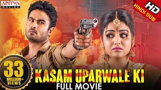 Kasam Uparwale Ki  (Bhale Manchi Roju) New Hindi Dubbed Movie | Sudheer Babu, Wamiqa Gabbi