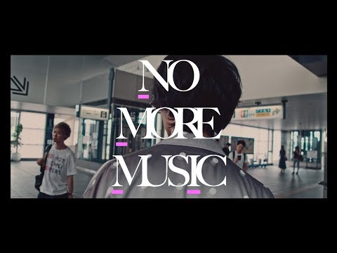 OKAMOTO'S 『NO MORE MUSIC』MUSIC VIDEO