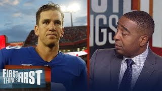 Eli Manning, Andrew Luck, Joe Flacco voted most overrated QBs by NFL players | FIRST THINGS FIRST