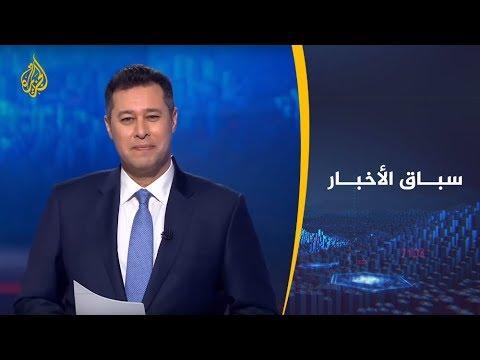 سباق الأخبار..مصطفى قاسم شخصية الأسبوع وهروب حفتر من موسكو حدثه الأبرز