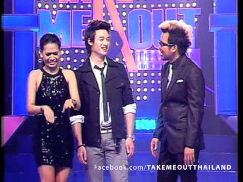 take me out thailand 1 54 unseen 1 8 youtube. Black Bedroom Furniture Sets. Home Design Ideas