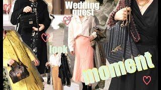 2월 결혼식을 위한 다양한 하객 패션_하객룩♥ 결혼식 …