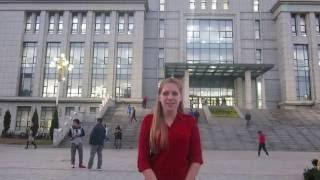 Обучение в Китае | Университет Harbin University | Курсы китайского языка | Booking Study
