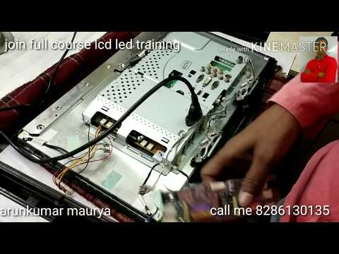 How to repair dead lg lcd led tv step by step practical