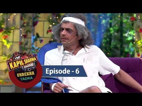 Undekha Tadka | Ep 6 | The Kapil Sharma Show | Sony LIV