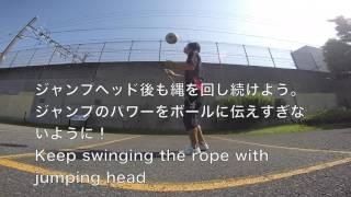 7ステップで誰でもできる!なわとびリフティング(頭)  Jump Rope with Heading tutorial by 7 steps