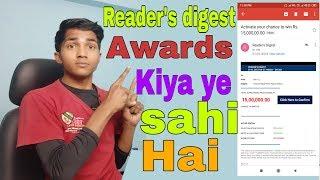 Reader's Digest awards kiya ye real hai || vip Nazra