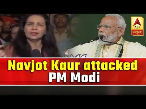 PM Modi should have focused on his own report card - Navjot Kaur