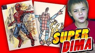 Новый костюм ПАУКА / Как нарисовать Человека паука / Возвращение домой с Супер Дима