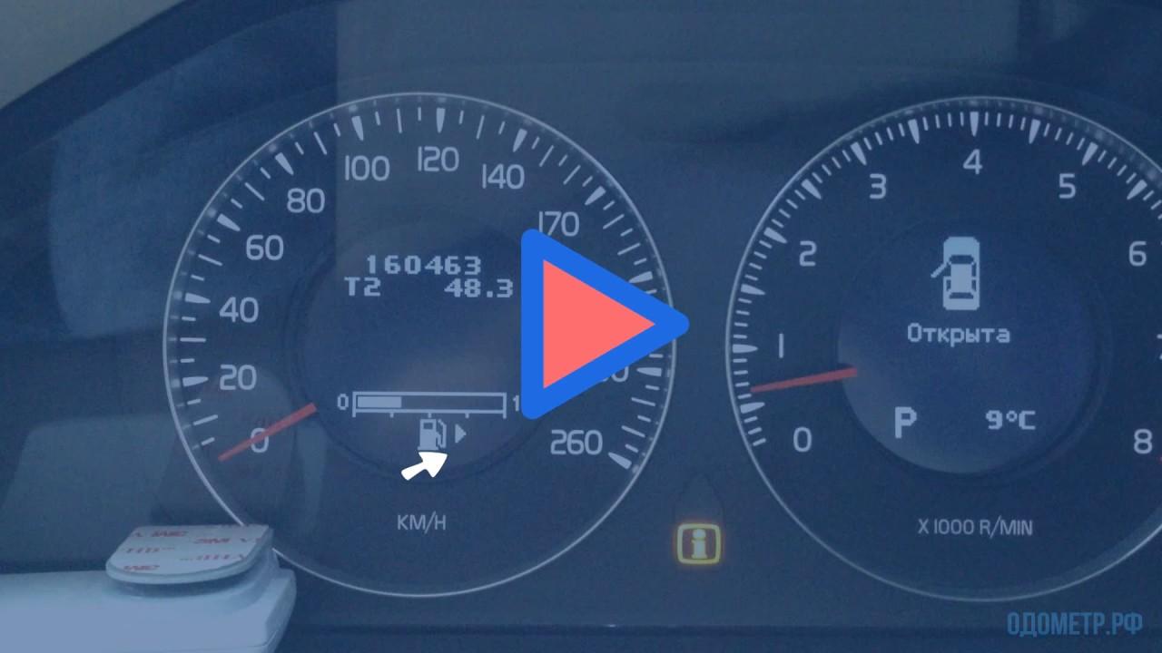 Крутилка, подмотка, моталка спидометра Volvo S80 NEW (Вольво S80)